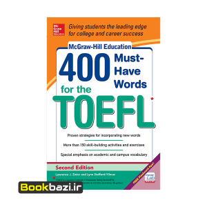 Must Have Words for the TOEFL