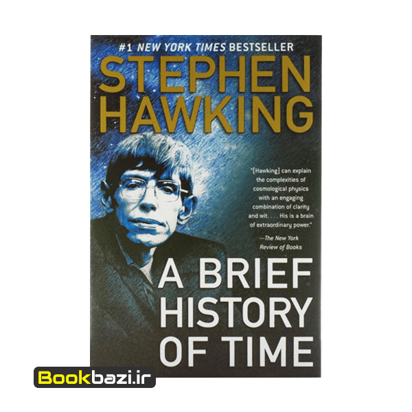 A Brief History Of Time (Stephen Hawking)