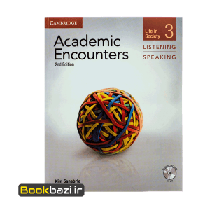 Academic Encounters 3