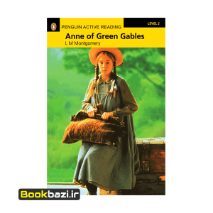 Anne of Green Gables Penguin 2