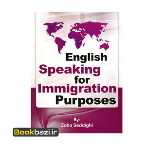 English Speaking For Immigration