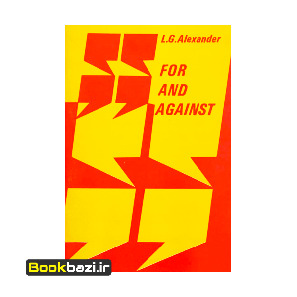 For and Against
