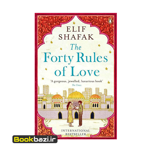 Forty Rules Of loves