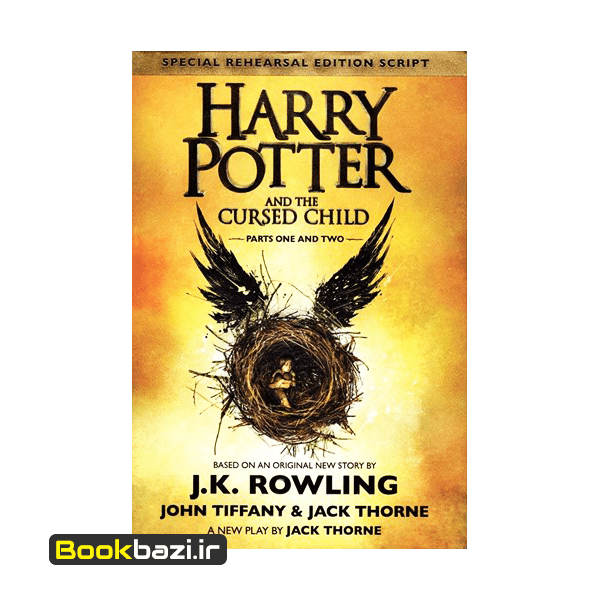 Harry Potter and the Cursed Child Parts One and Two Harry Potter 8