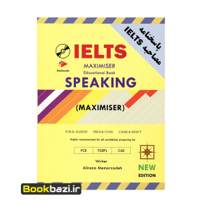 IELTS Speaking Maximiser معمار زاده