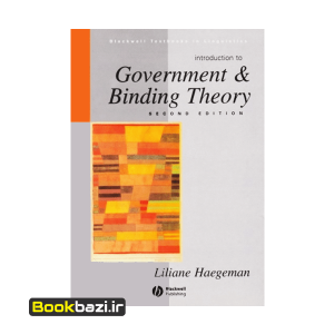 Introduction to Goverment & Binding Theory