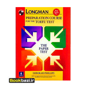 Longman Preparation Course For The TOEFL Test PBT The Paper Test