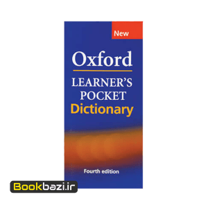 Oxford Pocket Dictionary