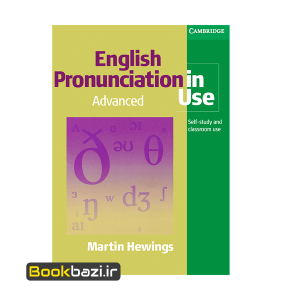 Pronunciation in Use Advanced