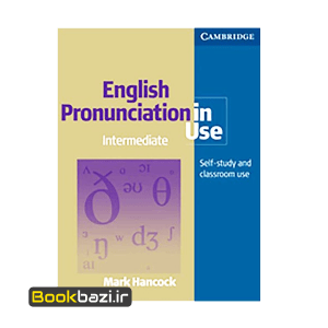 Pronunciation in Use Intermediate