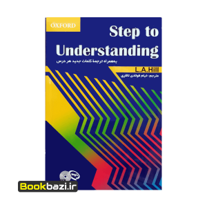 Steps to Understanding با ترجمه