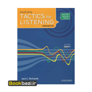 Tactics For Listening (Expanding)