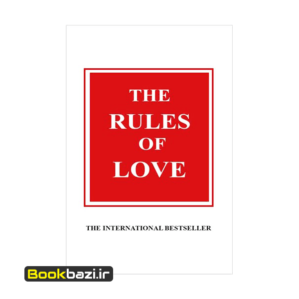 The Rules of Love Templar