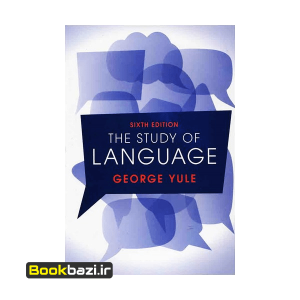 The Study of Language (George YULE)