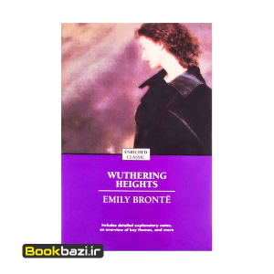 Wuthering Heights Ful