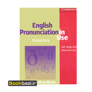 english pronunciation in use elementary