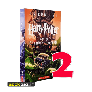 Harry Potter 2 The Chamber of Secrets
