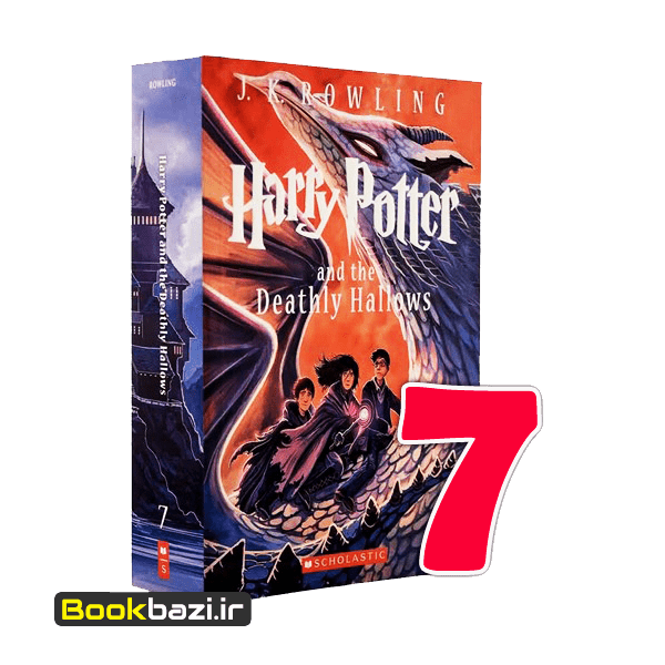 Harry Potter 7 The Deathly Hallows