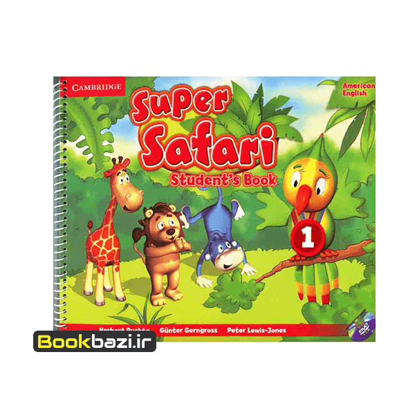 American Super Safari 1