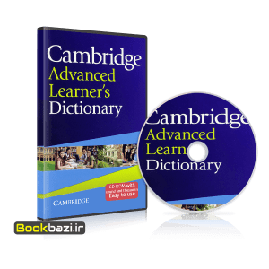 Cambridge Advanced Learners Dictionary CD