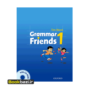 Grammar Friends 1