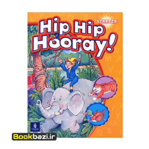 Hip Hip Hooray Starter
