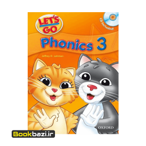 Lets Go Phonics 3