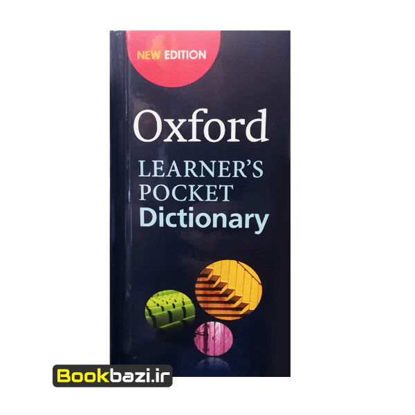Oxford Pockets Dictionary hardCover