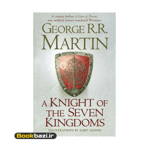 A Knight of Seven Kingdoms