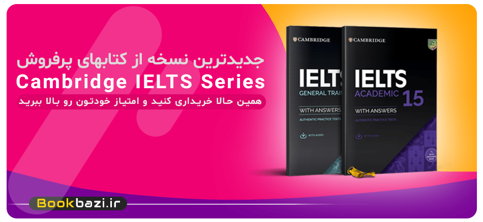 Cambridge IELTS 15