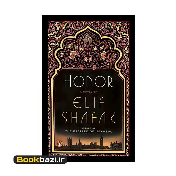 (Honor (Elif Shafak
