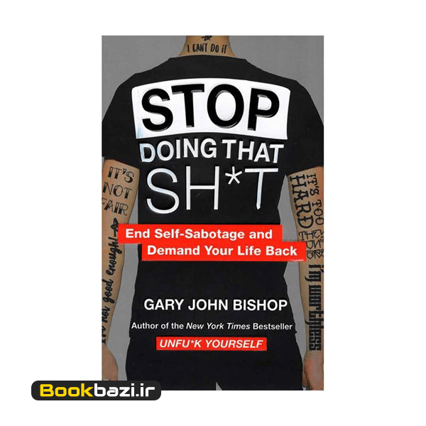 Stop Doing That Shit