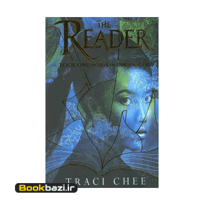 (The Reader 1 (Trace Chee