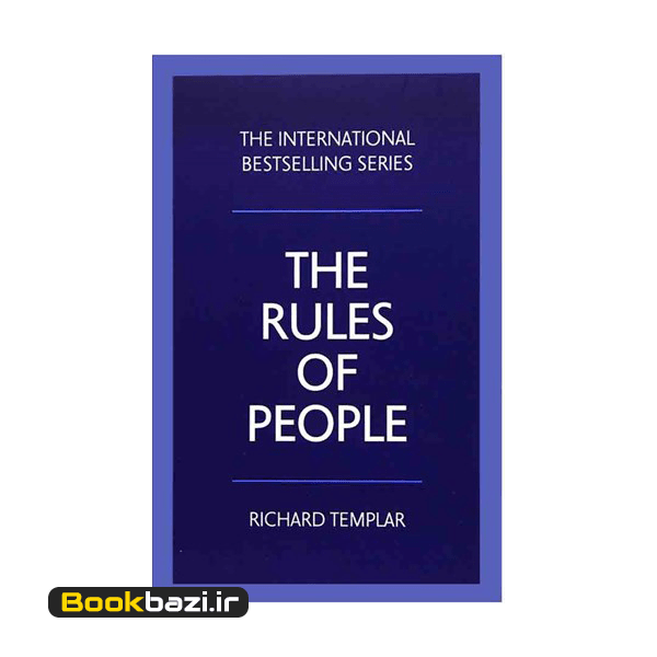 The Rules Of People 3