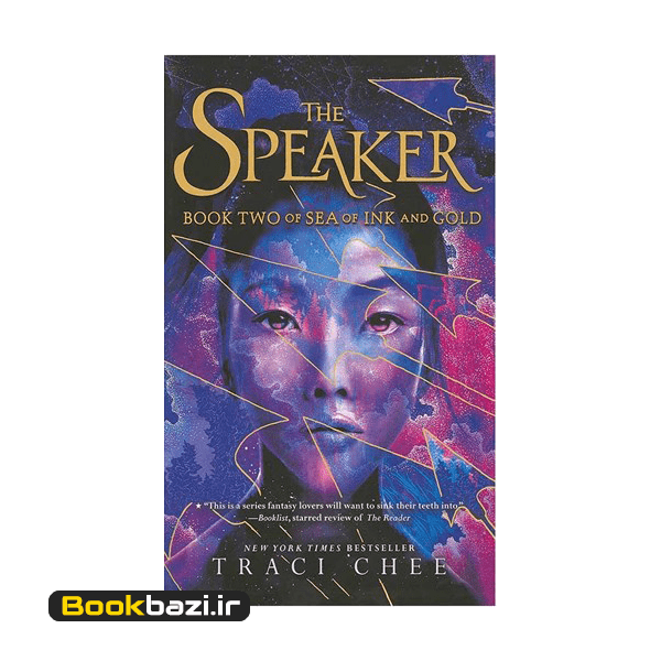 (TheSpeaker 2 (Trace Chee