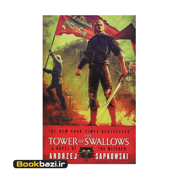 The Tower of the Swallows 4