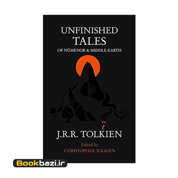 (Unfinished Tales (Tolkin