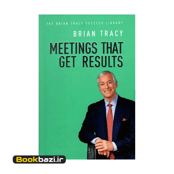 meeting that get results