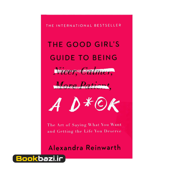 The Good Girls Guide