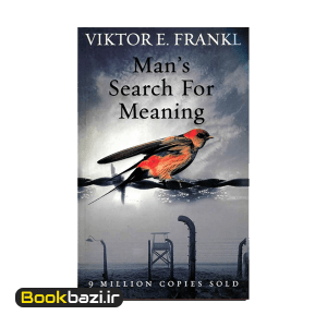 Mans Search for Meaning (Frankl)