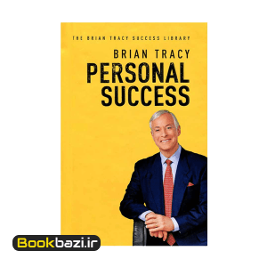 Personal Success (Brian Tracy)